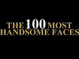 全球最帅100人