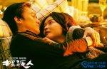 张嘉佳作品改编的电影《摆渡人》,票房过10亿才不亏本