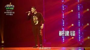 2017年1月13日综艺节目收视率排行榜 真正男子汉天天向上星光大道最强大