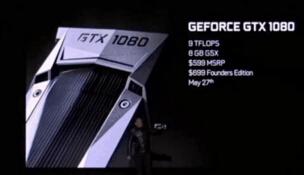 世界上最好的显卡,卡皇NVIDIA gtx1080(新一代性能神话)