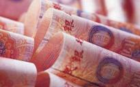 中国四大银行是哪四大?(工,农,中,建)