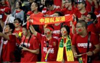 盘点中国国足历届教练:六名教练上海籍、九名外籍教练