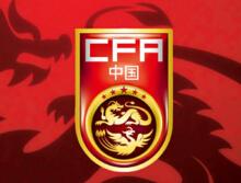 中国国足世界排名有望提高,12强首胜拿到1020分的积分