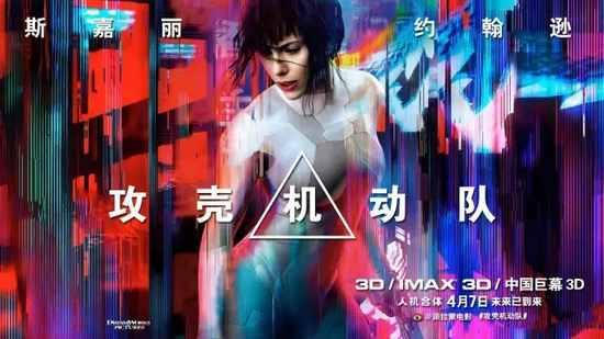 2017年4月电影上映时间,大话西游4月14日上映