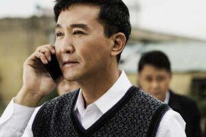 人民的名义男演员演技排行榜,达康书记是老戏骨(陆毅仅排倒数)
