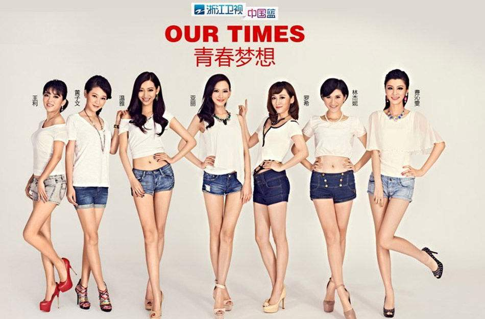 2017年4月19日综艺节目收视率排行榜,爱情保卫战收视率仅第九