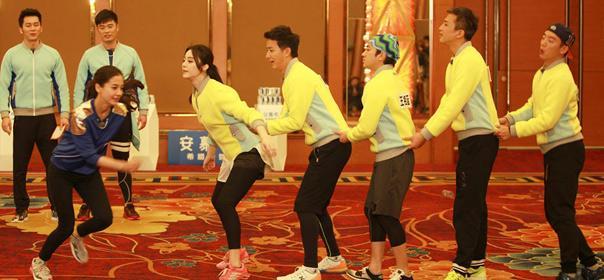 2017年4月29日综艺节目收视率排行榜,跑男收视率占榜首