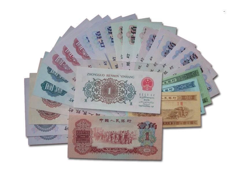 最新2017第三套人民币旧币回收价格表排行榜,三版大全套价值45万
