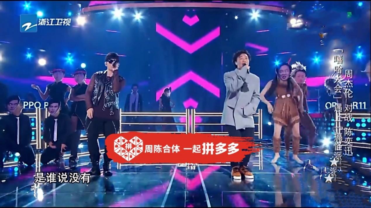2017年7月22日综艺节目收视率排行榜,中国新歌声收视率第一真声音第二