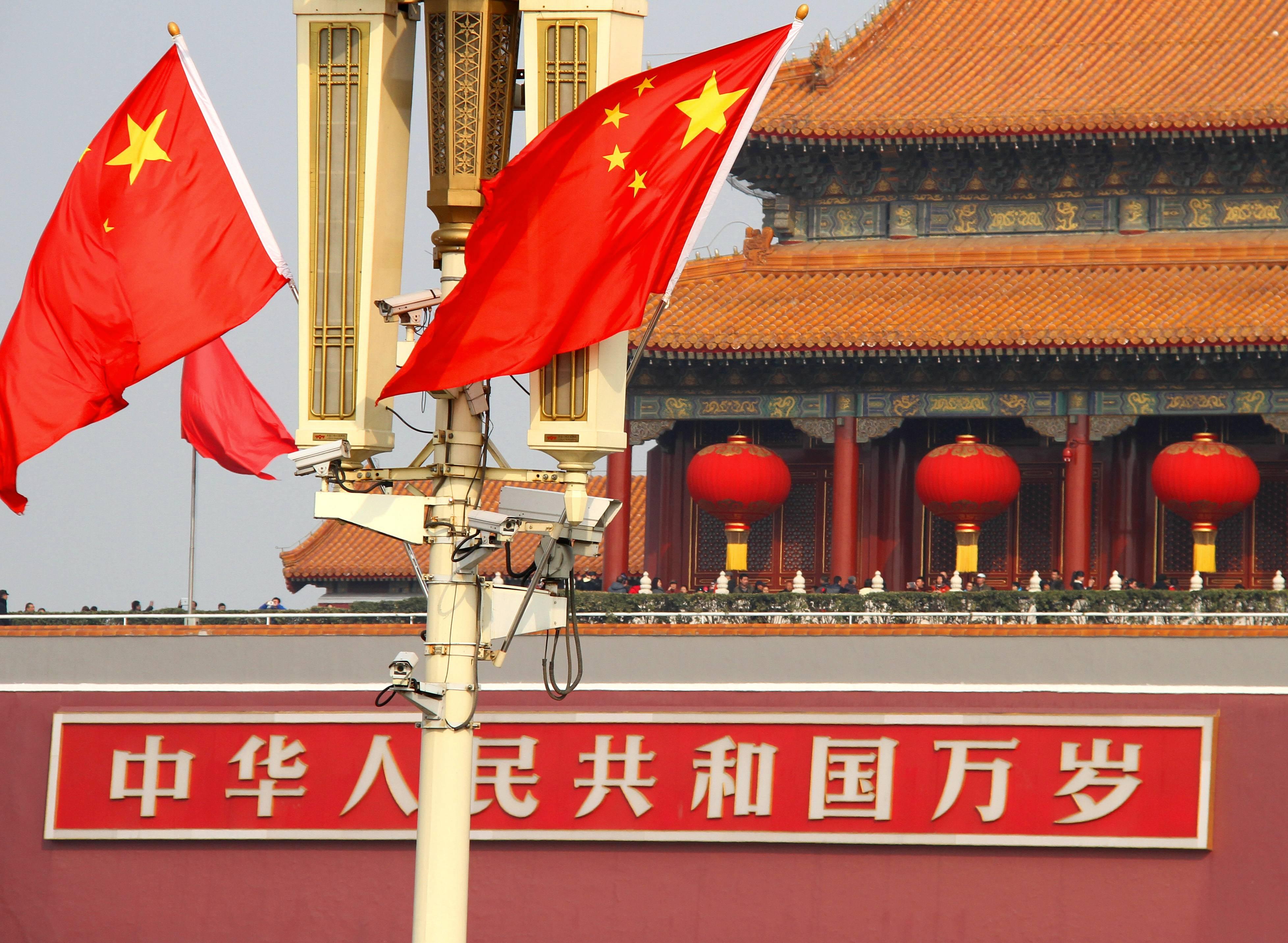 【2017中国一线城市排名】2017中国一线城市有哪些?