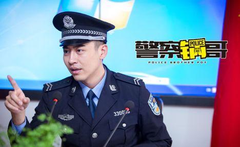 2017年8月19日电视剧收视率排行榜,警察锅哥收视第九我们的爱收视第一