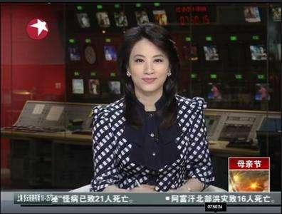 2017年8月21日电视台收视率排行榜,上海东方卫视收视第一湖南卫视第二
