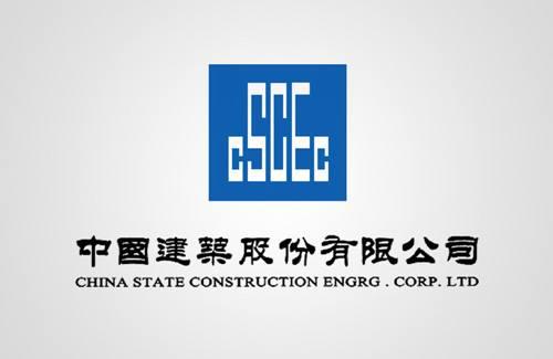中国建筑企业排名100强排行榜,2017中国建筑企业前十名