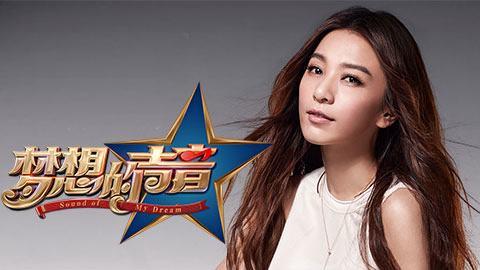 2017年10月28日综艺节目收视率排行榜:梦想的声音2收视第一