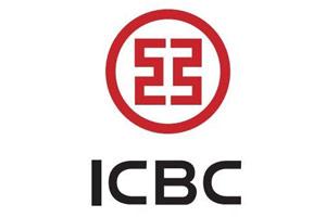 中国城市商业银行排名