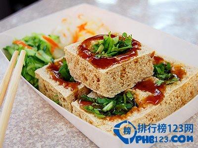 台湾小吃价格大概多少图片