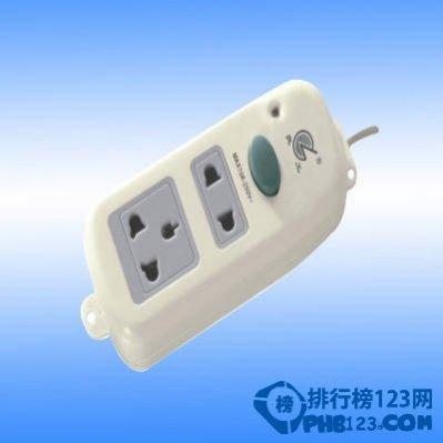 十大电源插座品牌2014