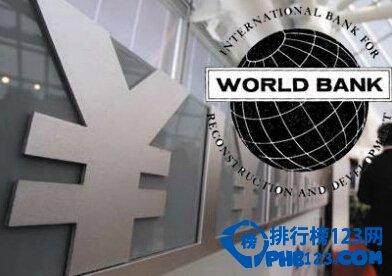 世界银行排名2014