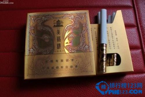 黄鹤楼香烟软盒_天价香烟 盘点中国最贵的香烟排名_排行榜123网