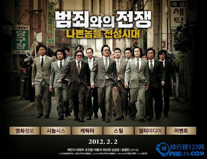 韩国黑帮电影排行榜前十名