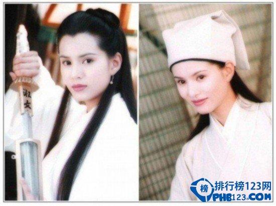 娱乐 明星 > 【金庸古装美女排行榜】金庸十大古装