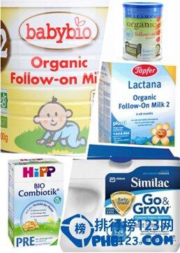2015进口有机奶粉排行榜10强