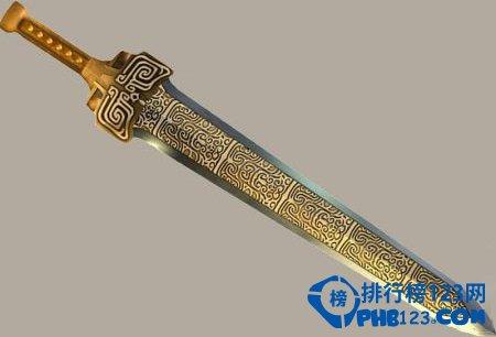 上古十大神器之含沙剑