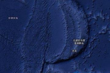 地球上最深的海沟:斐查兹海渊