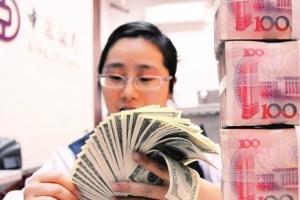 2015年中国理财市场十大新闻