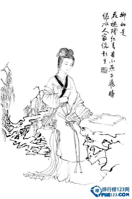 古装裙子黑白手绘图片