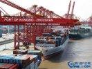 2015年全球十大港口排行榜 中国7个港口进入前十