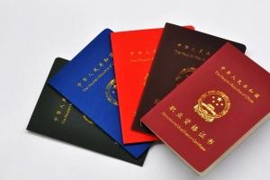 2016中国含金量最高的十大资格证书排行榜