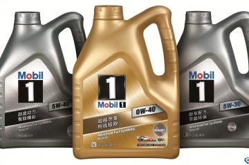 十大汽车机油品牌排名