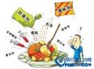零食中的添加剂有什么危害 揭秘食品添加剂的健康危害