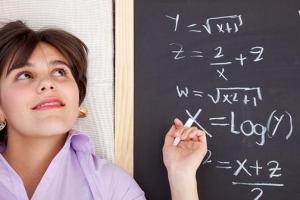 世界上最难的数学题 你能做出来吗?
