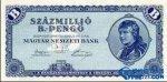 世界奇葩货币大盘点:竟然还有0元纸币,怎么花?