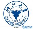 出国留学人数最多的中国大学排行榜