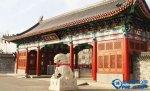 北京十大贵族学校,最低学费15万最高学费30万