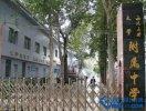 陕西十大中学,被清华北大认定的名校