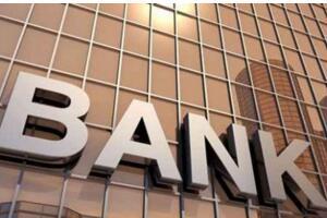 世界银行排名2016 中国四大银行排名前十