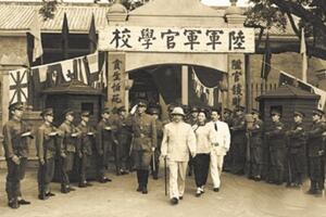 中国四大军校排名,中国不止一个黄埔军校