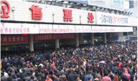 2017春运最难抢票城市排行榜:广州居首 北京第二