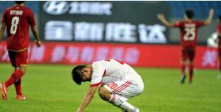 国足历史最差战绩排行榜:世预赛0:6惨败不丹