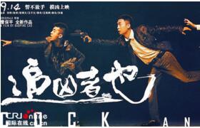 2016中国电影口碑排行榜,豆瓣评分高的华语十佳电影