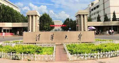 2017中国十大名校排名 北大第一华科垫底