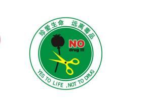 中国十大毒品城市,山西忻州是毒患区(比云南还猖獗)