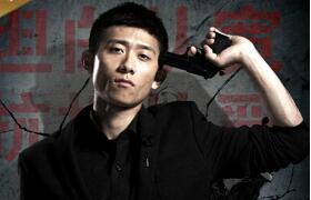 2016年电视剧最受欢迎角色排名,张一山人气高过杨洋
