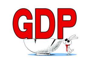 2016年安徽gdp排名,gdp总值达2.4亿增速达到8.7%