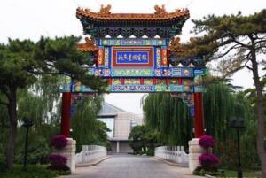 中国最贵的宾馆:钓鱼台国宾馆(34万一天/东方第一馆)