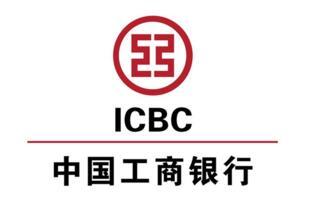 2017中国十大品牌排行榜:工商银行第一,阿里巴巴第四